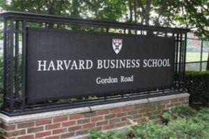 全球比较好的商学院有哪些?全球商学院排名2018(100强)