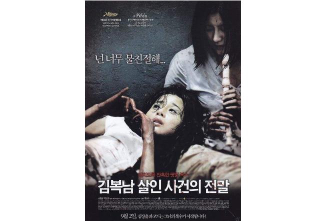 韩国十大暴力经典电影 口碑爆表的佳作,全程无尿点