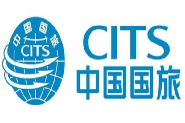 世界十大旅游公司,国旅CITS实力不输美国运通