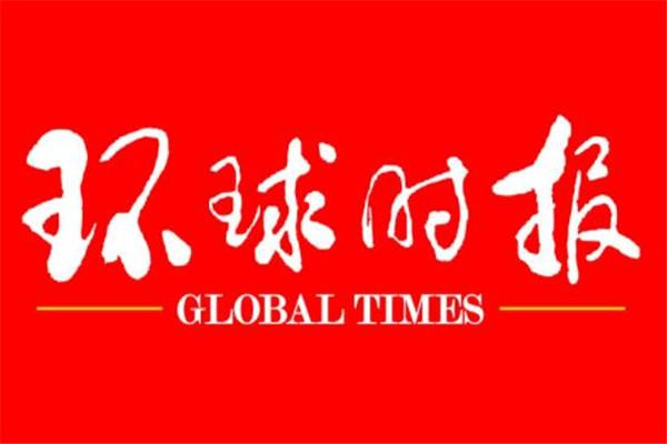 世界十大报业集团,金融时报走遍全球,第二你一定知道