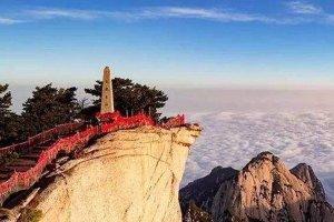 陕西十大爬山好去处排行榜:日出绝佳观赏地华山上榜