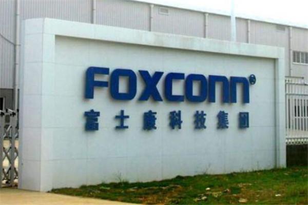 世界十大电子公司,富士康上榜,第一来自韩国