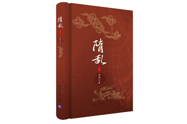 【必看】十大公认架空历史小说 新宋第一,琅琊榜仅列第五