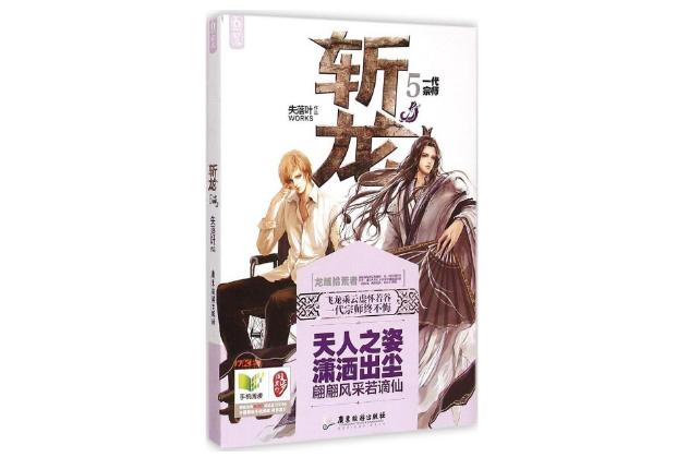 网游小说十大排行榜 2019最新好看的网游小说