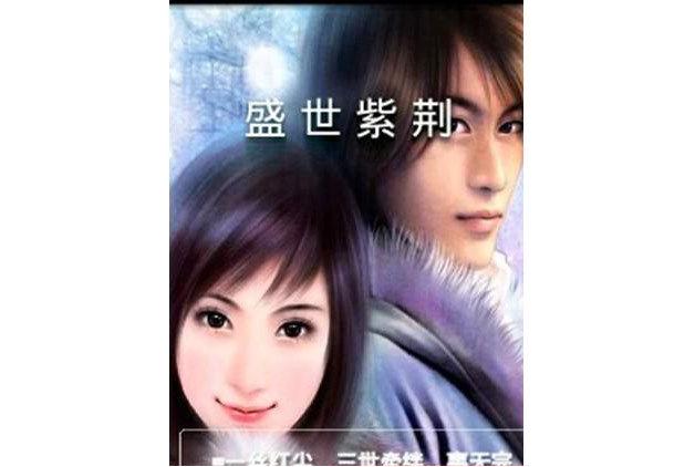 变身小说十大排行榜 2019最好看的变身小说推荐