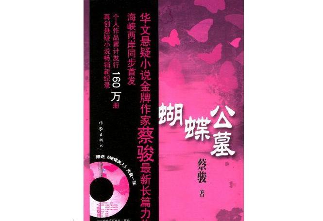 2019恐怖小说排行榜_中国恐怖小说十大排行榜 2019最受欢迎的惊悚恐怖小