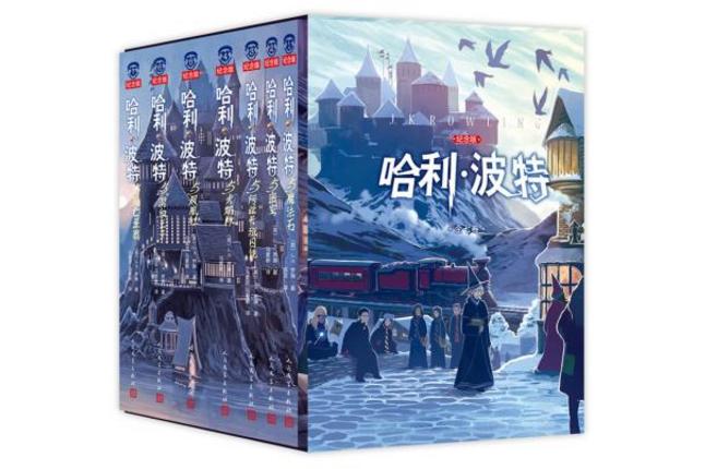 西方经典魔幻小说 魔界上榜,冰与火之歌第二