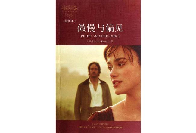 西方爱情经典小说 茶花女上榜,简爱排第二