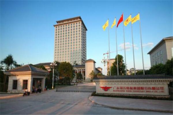 2019年中国农业五百强,前十河南省有三家