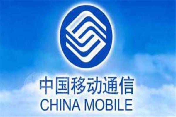 北京有哪些500强企业?2019北京500强企业名单