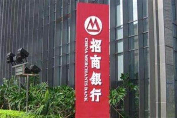 广东有哪些500强企业?2019广东500强企业名单