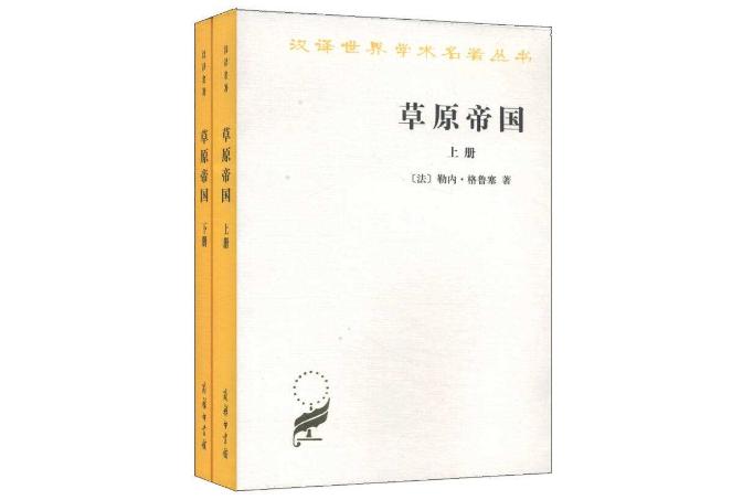 2019职场小说排行榜_职场小说排行榜 职场小说排行榜完本 114啦免费小说