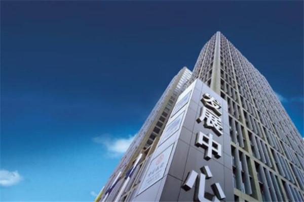 广州有哪些500强企业?广州500强企业名单