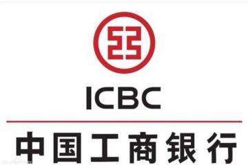 2019中国100强企业排名,工行第一,四大银行排入前十