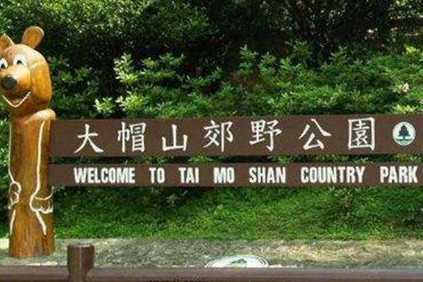 香港十大最好玩的地方