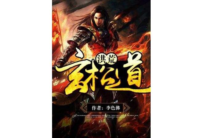 热血小说十大排行榜 龙族上榜,神墓位列第一