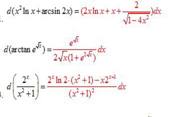 世界十大最美方程式