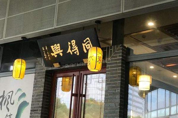 苏州观前街必吃美食