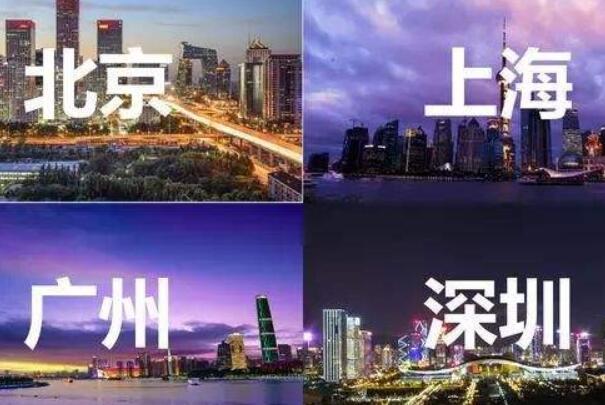 2019城市排名:昆明首次上榜新一线,无锡跌出梯队