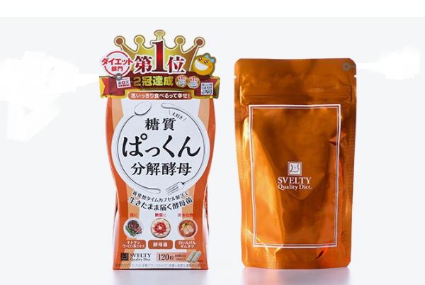 日本哪个牌子的酵素好 酵素日本排行榜前十名