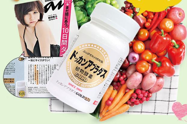 日本哪個牌子的酵素好 酵素日本排行榜前十名