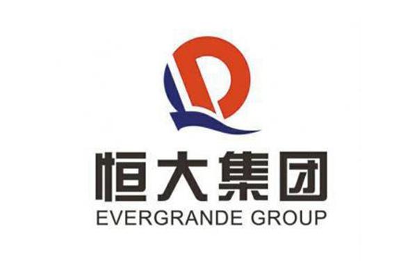 中国十大地产公司_2019房地产公司排名前十大 恒大力压万科排第一位_排行榜123网