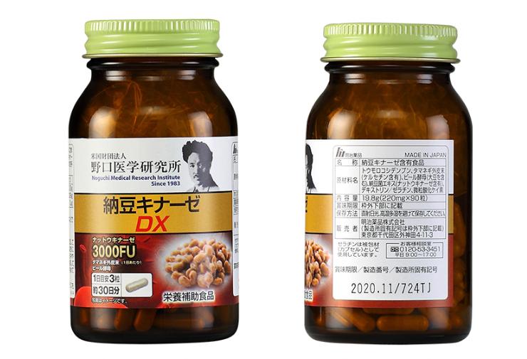 去日本買哪個牌子納豆 養身保健就選這幾款
