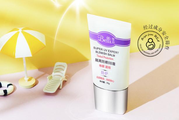 敏感肌专用的防晒霜 全面保护肌肤,拒绝紫外线