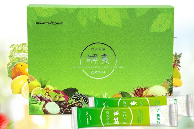台湾哪个牌子的酵素好 吃出完美身材,就选这几款
