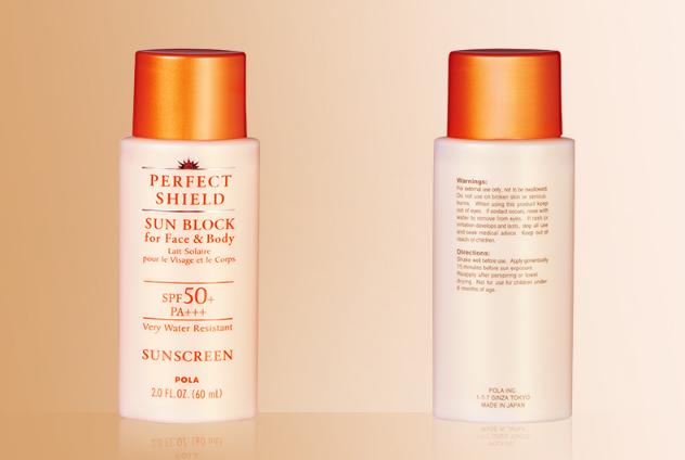 补水保湿不刺激的防晒霜 温润呵护肌肤,夏季必备