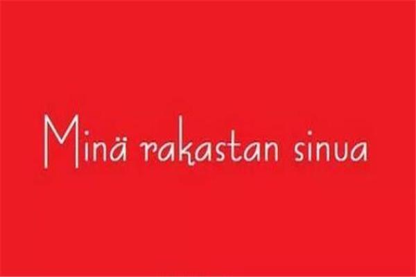 世界最难学的十大语言 汉语居榜首,挪威语让母语者都有些蒙