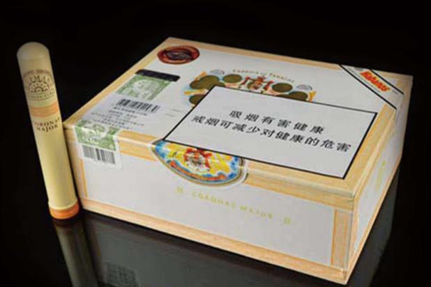 世界十大最贵的烟 黄鹤楼上榜,第二名一盒66万元