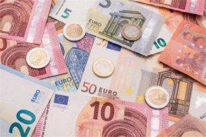 世界十大货币:第三最值钱,欧元是第2大的储备货币