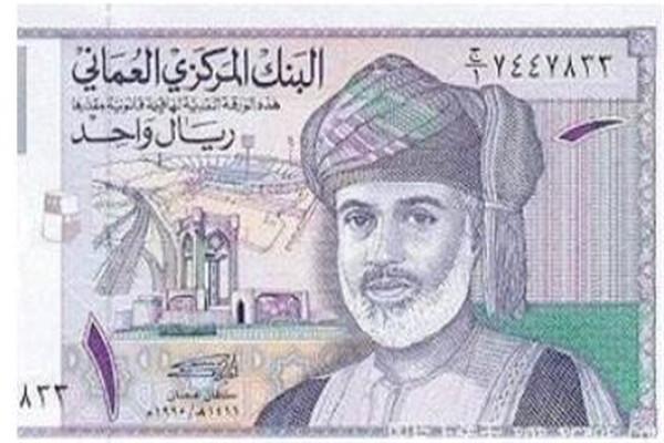 世界十大货币 科威特第纳尔最值钱,欧元是第二大的储备货币