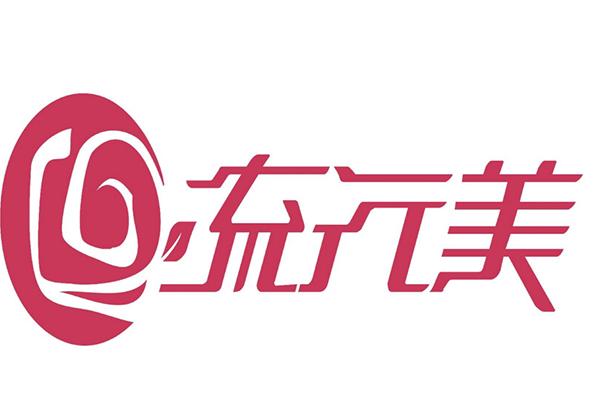 中国十大饰品品牌