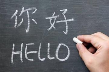 世界十大最通用语言 意大利语上榜,汉语使用人数最多