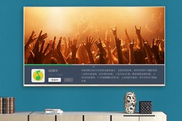 2019年55寸高端电视排行榜 海信上榜 新款55寸高端电视盘点