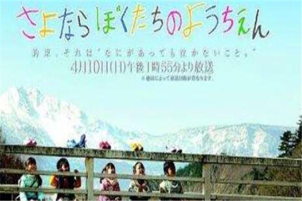 世界十大儿童电影 《奇迹男孩》引人深思,有空带孩子看看