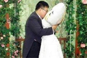 免费韩国成人影片韩国三级片大全在线观看怪异的婚姻 自己竟然能娶自己,第三很是让人匪夷所思