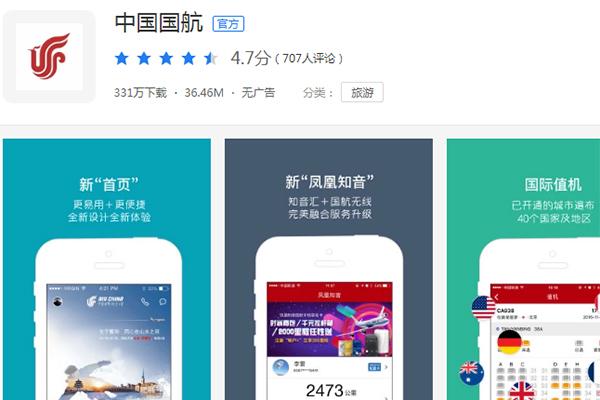 2019年app排行榜_十大app排行榜2019,最热门的APP推荐