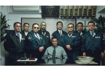 世界最著名的十大黑帮 中国华青帮上榜,黑手党仅列第十