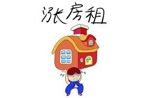 2019房租最贵的城市排名 香港居首,上海排第22位