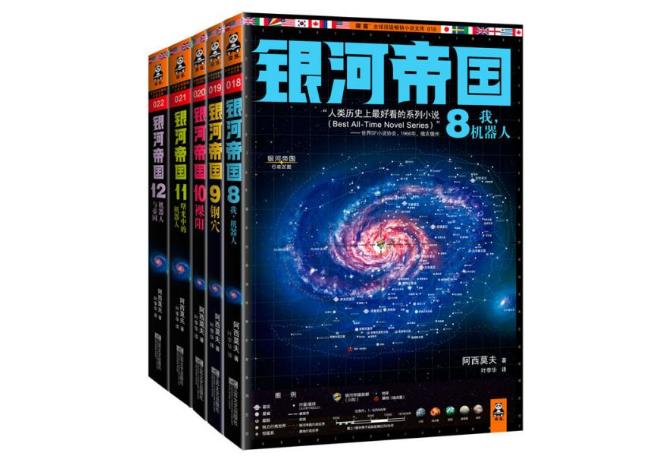 世界最好看的十大书籍系列 魔戒最受欢迎,三体排第六