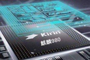 2019手机cpu性能天梯图 华为麒麟980还有待提升