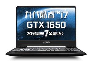 性价比高的i7笔记本电脑 五款高性价比的i7笔记本推荐