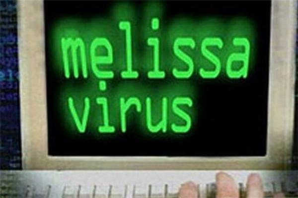 世界十大计算机病毒 CIH的危险全球公认,第二经济损失26亿美元