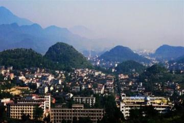 湖南十大县城 永兴县是城市矿产示范地,第三个旅游必到