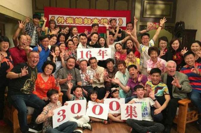 世界十大最长的电视剧 播放72年的电视剧,你看过吗