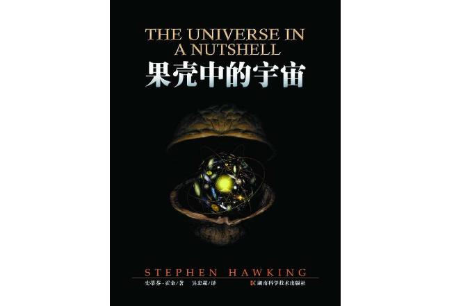 世界十大最好看的科普书 这些最具价值的书籍,你看过吗