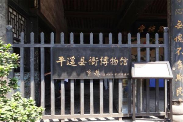 平遥县城十大景点 双林寺上榜,平遥古城必去